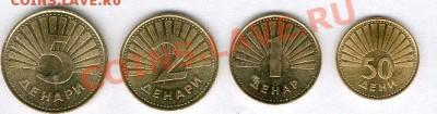 Македония. 4 монеты - Macedonia_4