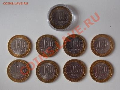 Юбилейные монеты РФ, СССР. разные. тема пополняемая - DSCN0849[1].JPG
