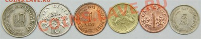 с РУБЛЯ набор СИНГАПУР (6 монет) до 14.02-в 22.00 по МСК - IMG_7624 (Medium).JPG