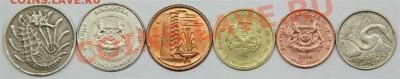 с РУБЛЯ набор СИНГАПУР (6 монет) до 14.02-в 22.00 по МСК - IMG_7625 (Medium).JPG