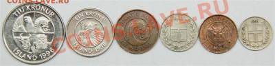 с РУБЛЯ набор ИСЛАНДИЯ (6 монет) до 14.02-в 22.00 по МСК - IMG_7636 (Medium).JPG