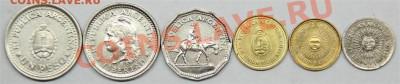 с РУБЛЯ набор АРГЕНТИНА (6 монет) до 14.02-в 22.00 по МСК - IMG_7616 (Medium).JPG