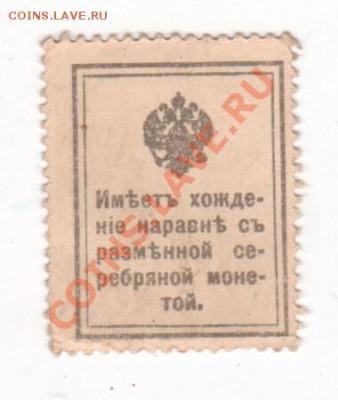 Марки- деньги - Scan-130210-0002