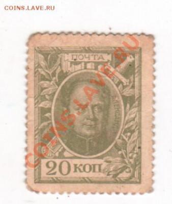 Марки- деньги - Scan-130210-0003