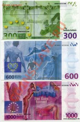 300, 600 и 1000 Euro-eros. Изучение спроса. - euro2