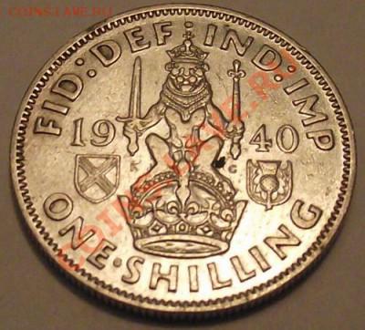 Великобритания 1 шиллинг 1940 До 12.02.13 в 22:00 МСК - DSCF2548.JPG