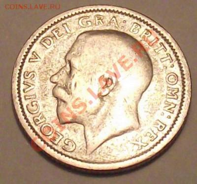 Великобритания 6 пенсов 1926 До 12.02.13 в 22:00 МСК - DSCF2544.JPG