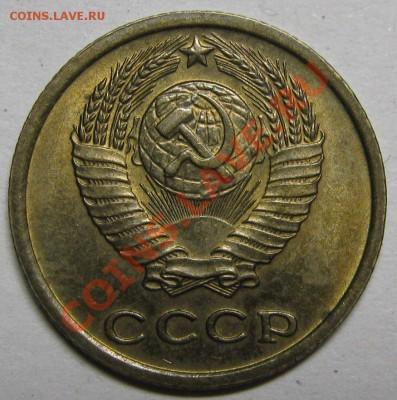 2 копейки 1968+1969 штемпельные! до 14 февраля 22-00 МСК - IMG_5233