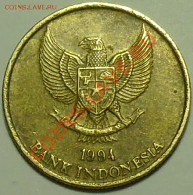 ИНДОНЕЗИЯ - 50 рупий 1991 - Комодский варан - до 16 февраля - 458