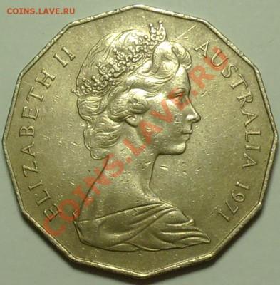 АВСТРАЛИЯ - 50 центов 1971 - до 16 февраля - 454