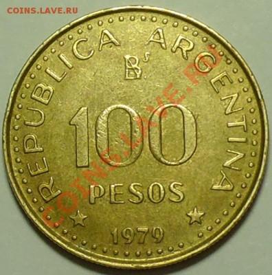 АРГЕНТИНА - 100 песо 1979 - Хосе Сан-Мартин - до 16 февраля - 424