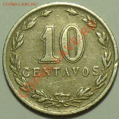 АРГЕНТИНА - 10 центаво 1928 - до 16 февраля - 414