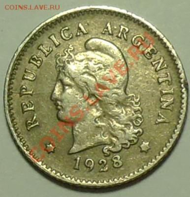 АРГЕНТИНА - 10 центаво 1928 - до 16 февраля - 415