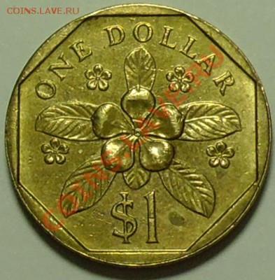 СИНГАПУР - 1 доллар 1987 - до 16 февраля - 410