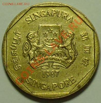 СИНГАПУР - 1 доллар 1987 - до 16 февраля - 411