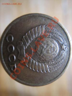 Монета 1958год - 2