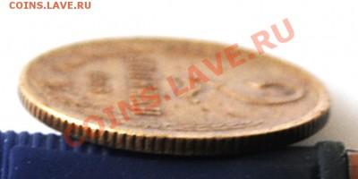 Монета 1958год - 73417_1356092108