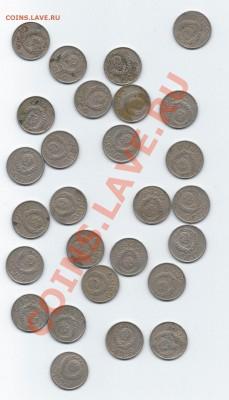 20 копеек 1943 года - 20-43 1