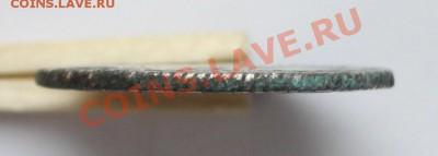 Полуполтинник 1766 ММД до 22-00 мск 14.02.2013 - 3.JPG