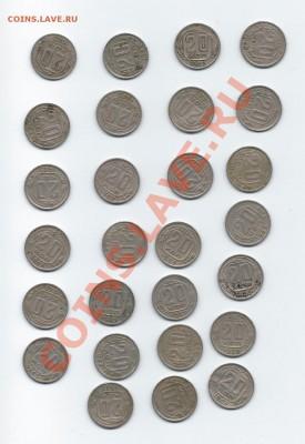 20 копеек 1943 года - 20-43