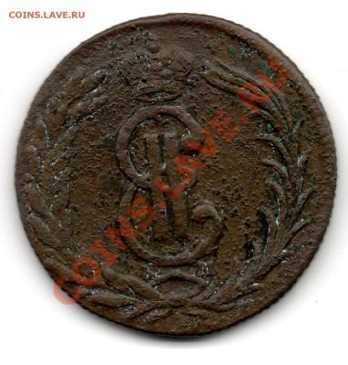"""2 копейки 1774 км """"Сибирская монета"""" - img795"""
