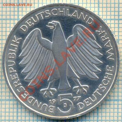 ФРГ,5марок,1977,до14.02.2013 г. 22.00 по Москве - 17