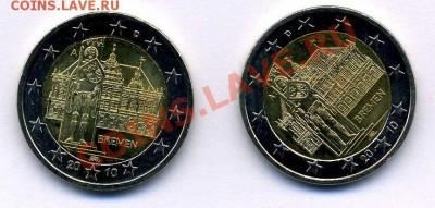 2 Евро Бремен 2010 в Питере - img401