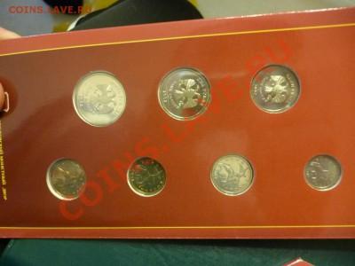 Набор разменных монет 2002 года ММД, BUNC 15.02.13 - P1000711.JPG