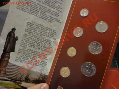 Набор разменных монет 2002 года ММД, BUNC 15.02.13 - P1000709.JPG