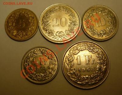 Швейцария-5,10,20,50сант и 1фр.До 16.02. 22.00.мск - P1070047.JPG