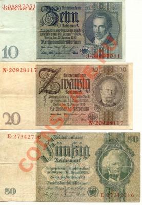 Боны. Германия 10,20,50 Марок 1924г. до 12.02.13 21-00(Мск) - Germany1_1