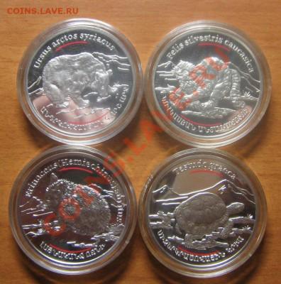 КК5 Армении тир. 3000,4 монеты 2006 года. до 15.02.13 22-00 - IMG_7051.JPG