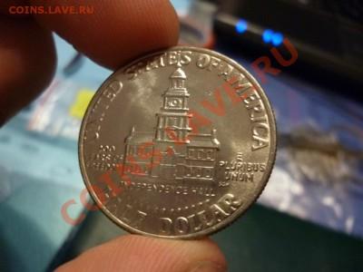 США 50 центов 1976 года юбилейн. штемпель 15.02 - P1000739.JPG