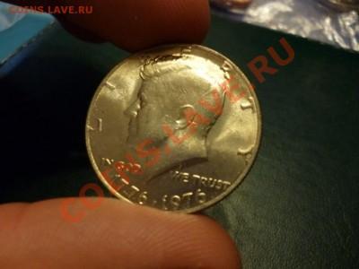 США 50 центов 1976 года юбилейн. штемпель 15.02 - P1000738.JPG