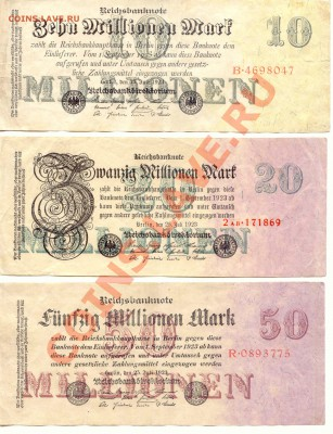 Боны. Германия Лот 3 шт. 1923г. до 12.02.13 21-00(Мск) - Germany4_1
