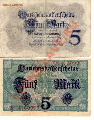 Боны. Германия Лот 2 шт. 1923г. до 12.02.13 21-00(Мск) - Germany6_2