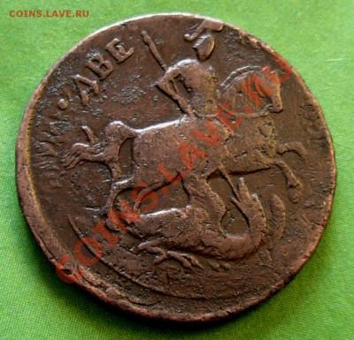 2 Копейки 1758 (Номинал над гербом) До 15.02.13 В 22.00 МСК - DSCN7536.JPG