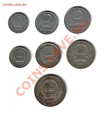 7 монет Монголии до 13.02 - монг-2