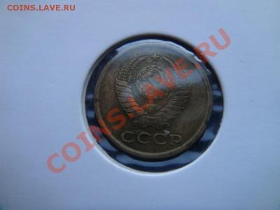 Монета 1958год - DSC05671