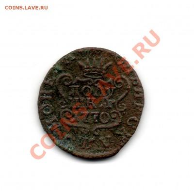 """полушка 1770 км """"Сибирская монета"""" - img803"""