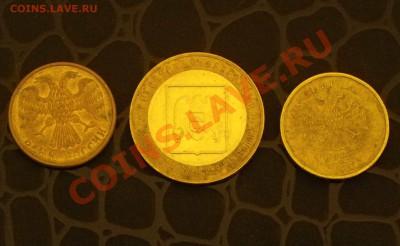 Профессиональная паста для чистки монет NUMEZMATIC POLISH - 0003.JPG