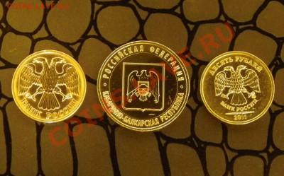 Профессиональная паста для чистки монет NUMEZMATIC POLISH - 0005.JPG