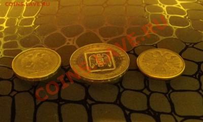 Профессиональная паста для чистки монет NUMEZMATIC POLISH - 0006.JPG