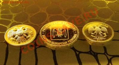 Профессиональная паста для чистки монет NUMEZMATIC POLISH - 0009 (1).JPG