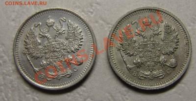10 копеек 1915 (два разных типа!!!) до 13.02.2013, 22:00 - IMG_5344