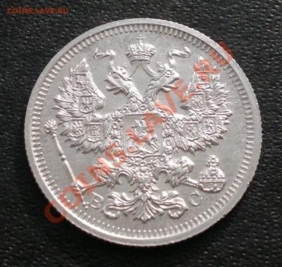 20 коп 1916года, без обращения, до 17.02.13 в 23.00 мск - 2