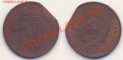 Бракованные монеты - 20-32-kraj