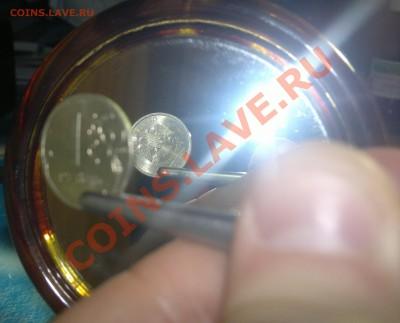 Оцените 1 рубль 2008 СПМД поворот - 080220131353