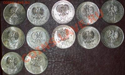 Польша, набор 12 королей Cu-Ni до 17.02 10-00 МСК - 118_2730.JPG