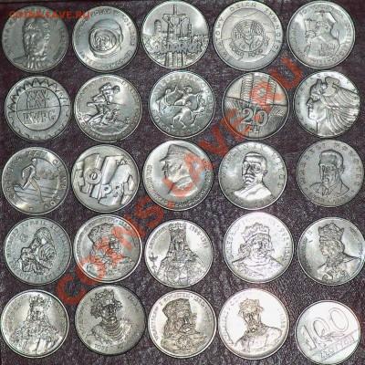 Польша Людова, набор 25 монет Cu-Ni до 17.02 10-00 МСК - 118_2725.JPG
